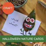 Printable Halloween Nature Craft Cards