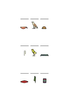 Printable Hieroglyphs Worksheet