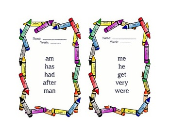 Printable High Frequency Word Lists