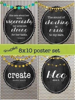 Printable Inspirational Quote Poster Set for TPT Sellers
