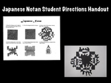 Printable Japanese Notan Art Project Student Directions Handout