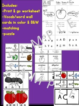 Printable Letter of the Week G FREE