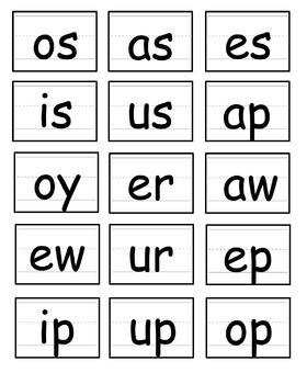 "Printable Letter/blend ""Cubes"""