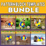 Printable Math Pattern Block Templates Bundle Part 1