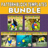 Printable Math Pattern Block Templates Bundle Part 2