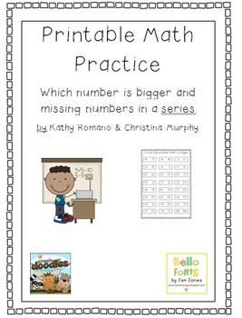 Printable Math Practice Sheets