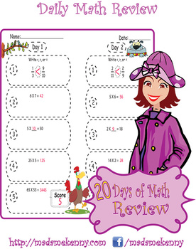 Printable Math Worksheets:Daily Math Review