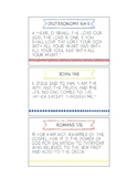 Printable Memory Verse Cards (ESV) Set B