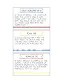 Printable Memory Verse Cards (ESV) Set B