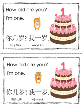 Printable Mini-Book: Happy Birthday (Chinese and English)