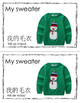 Printable Mini-Book: My Clothes (Chinese and English)