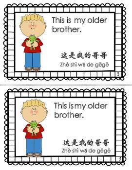 Printable Mini-book: (Bundle #3) Chinese and English