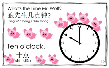 Printable Mini-book: What's the time, Mr. Wolf?