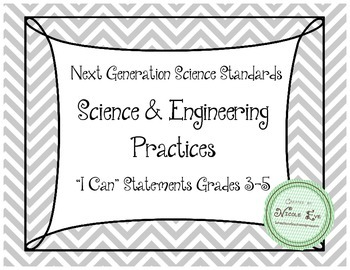 """Printable: NGSS """"I Can..."""" Student Bookmark"""