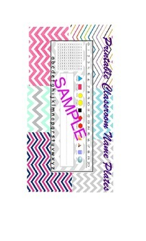 Printable Name Plates Chevron Colors