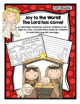 Printable Nativity Christmas Card