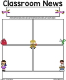 Printable Newsletter Template - School Supplies Themed
