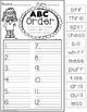 Printable Phonics 2nd Grade! Unit 2, Bonus Letter and Glud
