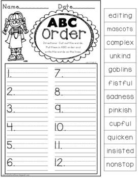 Printable Phonics 2nd Grade! Unit 5, Multisyllabic Words and Suffixes!