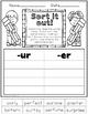 Printable Phonics 2nd Grade! Unit 9, R-Controlled Sounds e