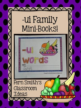 -ui Word Family Quick and Easy to Prep Printable Phonics Reading Mini-Books