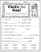 Printable Phonics Pack! 1st Grade, Unit 10, Blending and Segmenting 5 Sounds!