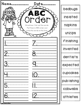 Printable Phonics Pack! 1st Grade, Unit 13, Suffix s, es, ed, ing!
