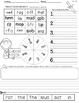 Printable Phonics Pack! 1st Grade, Unit 2, C-V-C Words!