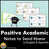 Printable Positive Academic Notes to Send Home (in English and Spanish)