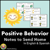 Printable Positive Behavior Notes to Send Home (in English