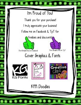 Printable Positive Behavior Postcards