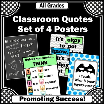 Owl Themed Classroom, Motivational Quote Posters in Large 8x10, 16x20