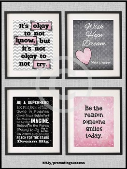 Gray and Pink Classroom Decor, Inspirational Quote Posters