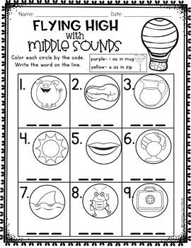 Printable Practice:  Medial Short Vowels
