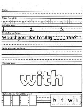 Printable Sight Word Practice