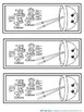 Bookmarks to Color: Sushi