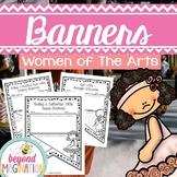 Women's History Month Activities Women Artists Classroom Banners