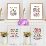 Printable bible verses posters bundle Vol. 20 - Religious