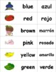 Printable half page book - If I Were a Chameleon-In Englis