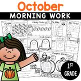 1st Grade Morning Work NO PREP October Worksheets
