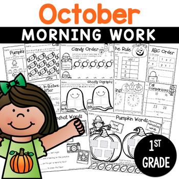 Printables October Print and Do- No Prep Math & Literacy 1