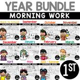 1st Grade Morning Work Bundle NO PREP Print and Do Worksheets
