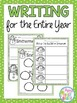 Back to School Beginning of the Year No Prep Printables