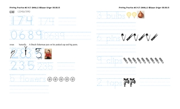 Printing #2  K-1 SMALLS production