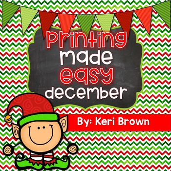 Printing Made Easy {No Prep December}