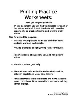 Printing A-Z Worksheets