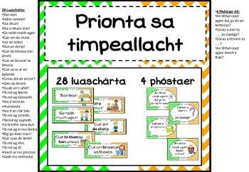 Prionta sa Timpeallacht - Glas, bán, oráiste