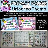 Privacy Folder {Includes EDITABLE WORD WALL, Alphabet Chart} UNICORNS Theme