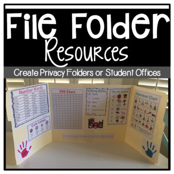 Privacy Folder or Student Office File Folder Resources
