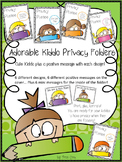 """Privacy Folders-Classroom Management -Student Motivation -""""Privacy Please"""""""